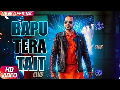 Bapu Tera Tait (Full Video) | Labi feat Varun Barot | Latest Punjabi Song 2018 | Speed Records