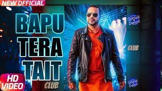 Bapu Tera Tait (Full ) | Labi feat Varun Barot | Latest Punjabi Song 2018 | Speed Records