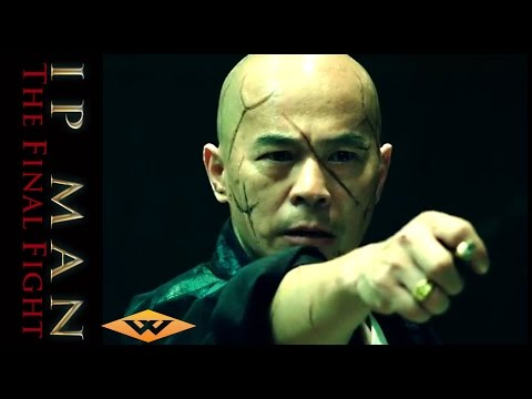 ip-man:-the-final-fight-(2013)-us-trailer---well-go-usa-entertainment