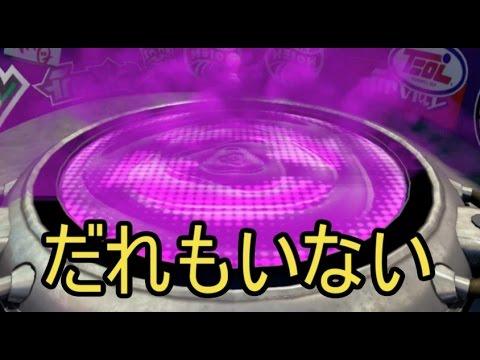 【実況】スプラトゥーンでたわむれる part65 大惨事ローラー 【Splatoon】