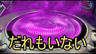 【実況】スプラトゥーンでたわむれる part65 大惨事ローラー 【Splatoon】 thumbnail