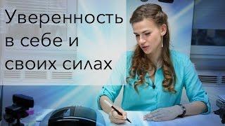 Уверенность в себе и возраст мастера маникюра | Анастасия Лукша
