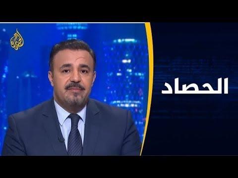 الحصاد - الشمال السوري.. اتفاق تركي روسي  - نشر قبل 6 ساعة