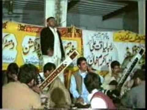 Raja Hafeez Babar & Mirza Nazuk Mehmood P4 Chakswari