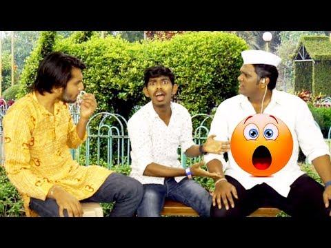 दोन बहिरे  Two Funny Deaf  Marathi Latest Comedy Jokes