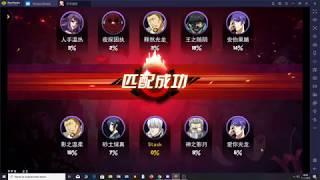 Tokyo Ghoul War Age - Arima SSS rank gameplay
