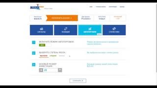 Автоматическая торговля | Маяк Про - универсальная система заработка в интернете | Бинарные Опционы