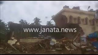 Bhatkal city KSRTC bus stand collapsed : balance portion in danger | Janata News