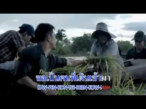 """เพลง """"คืนความสุขให้ประเทศไทย"""" โดย พล.อ.ประยุทธ์"""