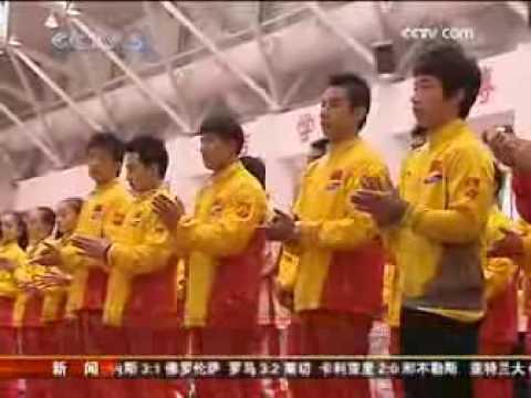 20/4/2009 News of China's World Champion List