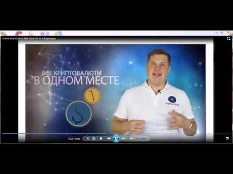 Видео Арбитраж заработок в интернете