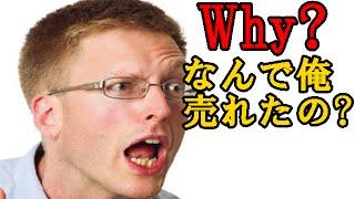 約一分で分かる成功者の戦略】厚切りジェイソンが日本で行った売れるた...