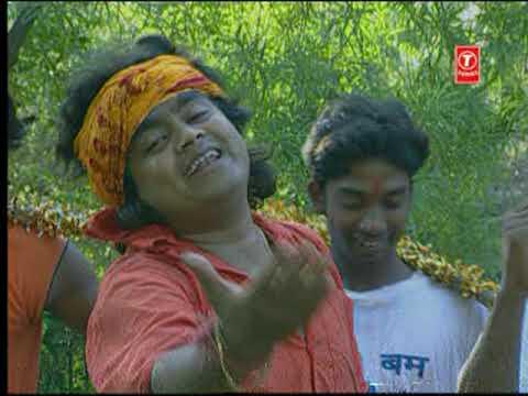 Guddu Rangila  Bol Bum Kaawar Geet Bhojpuri  Kab bani Baba Raur Government