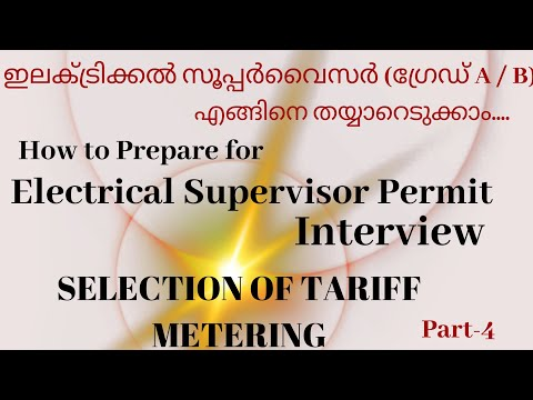 How To Prepare For Electrical Supervisor Permit_  Part-4 Metering Tariff Metering CT PT TOD Meter
