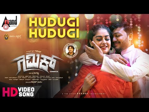 gimmick-|-hudugi-hudugi-|-kannada-hd-video-song-2019-|-ganesh-|-ronica-singh-|-arjun-janya