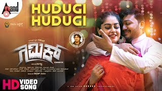 Gimmick Hudugi Hudugi Kannada HD Song 2019 Ganesh Ronica Singh Arjun Janya