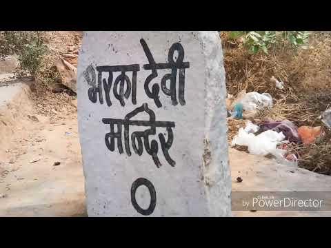 Gangapur Rajasthan Barkha Devi mataji