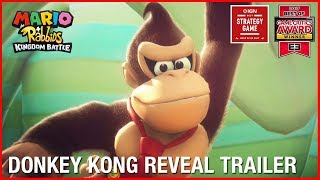Mario + Rabbids Kingdom Battle: Donkey Kong Reveal Trailer | Ubisoft [US]