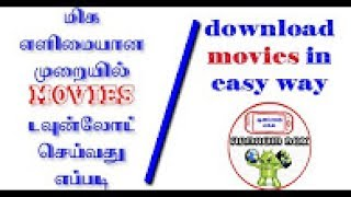 Tamil movies download easy way