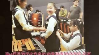 Publication Date: 2017-07-20 | Video Title: 香港學生輔助會小學2016-2017年度敲擊樂團