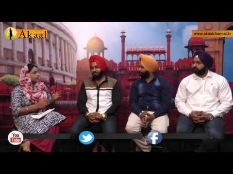 Delhi Express : Itihas Song fame Kamaljeet Singh (Singer) & Team