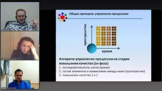 видео Как создать отдел внутреннего аудита в страховой компании    (