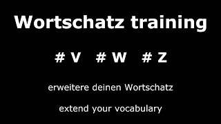 Learn German Unit 6 | Important and Useful Words | Core Vocabulary | German ⇔ English Audio ♫