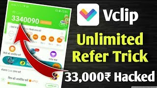 Latest vclip unlimited trick | vclip unlimited refer trick |  v clip h@cked