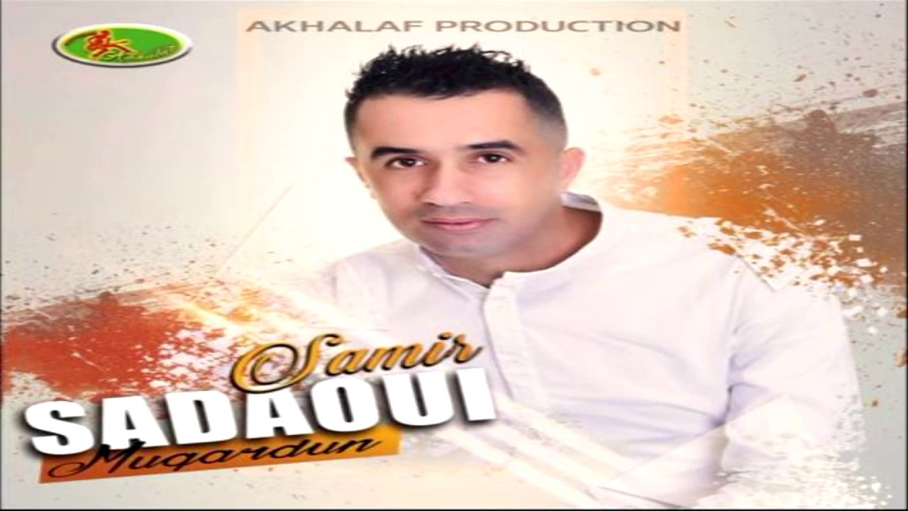 music samir sadaoui 2017