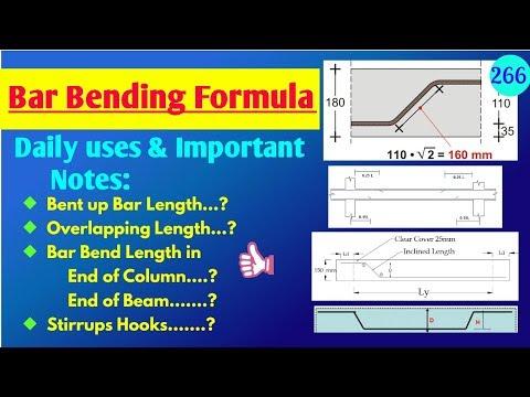 Bar Bending Schedule || Bar Bending Formula || Overlapping Length in Beam and Column | Stirrups Hook