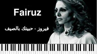 أوكراني يعزف اغنية فيروز - حبيتك بالصيف على البيانو بشكل رائع