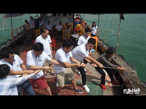 广州公司来海陵岛捕鱼,6人一起拉网,最后收获意外惊喜