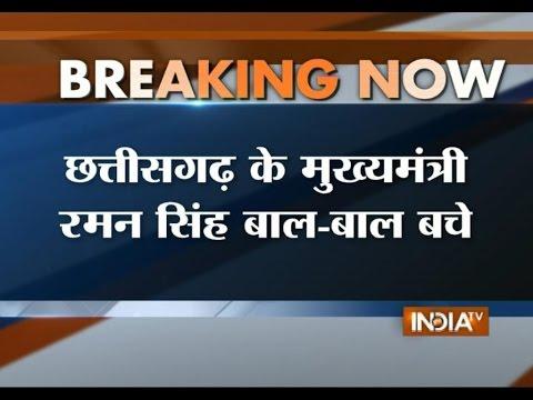 Chhattisgarh CM Raman Singh's Helicopter Makes an Emergency Landing