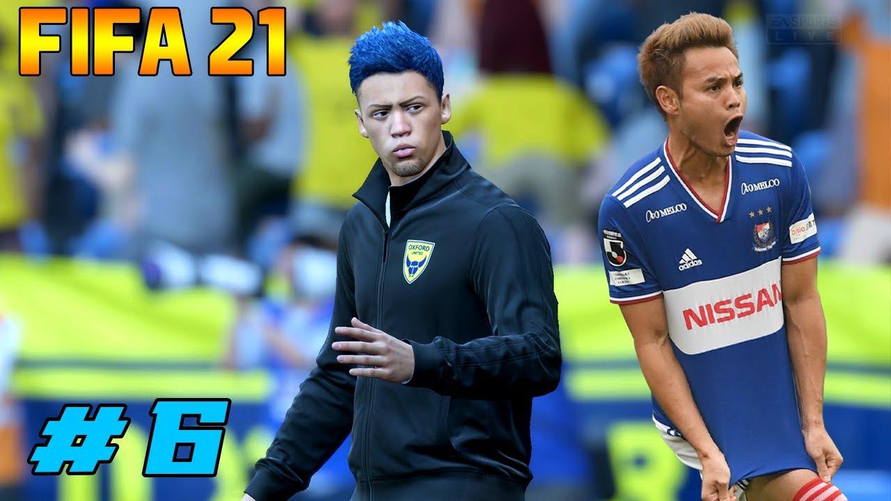 นักเตะไทยคนใหม่ ในChampionship - Manager Mode FIFA 21 # 6
