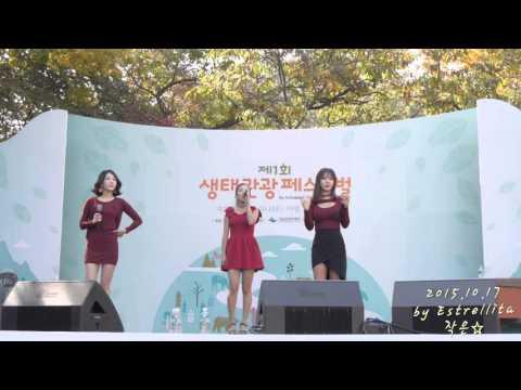 20151017 미쓰트로트 북한산 힐링 콘서트 전체직캠 - 02.멘트1