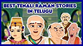 Videos: Tenali Ramakrishna (film) - WikiVisually
