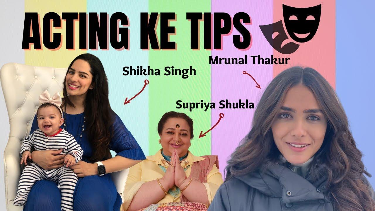 How To Become An Actor   Ft. Mrunal Thakur & Supriya Shukla   Shikha Singh Shah Vlogs   Kumkumbhagya