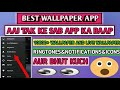 BEST WALLPAPER APP 10000+ WALLPAPER AND LIVE WALLPAPER & MP3 CUTER AUR BHUT KUCH IN HINDI