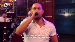 Борис Солтарийски - Мама ви