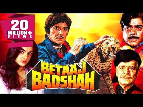 बेताज बादशाह मूवी | Betaaj Badshah (1994) | राज कुमार, शत्रुघ्न सिन्हा, ममता कुलकर्णी, प्रेम चोपड़ा