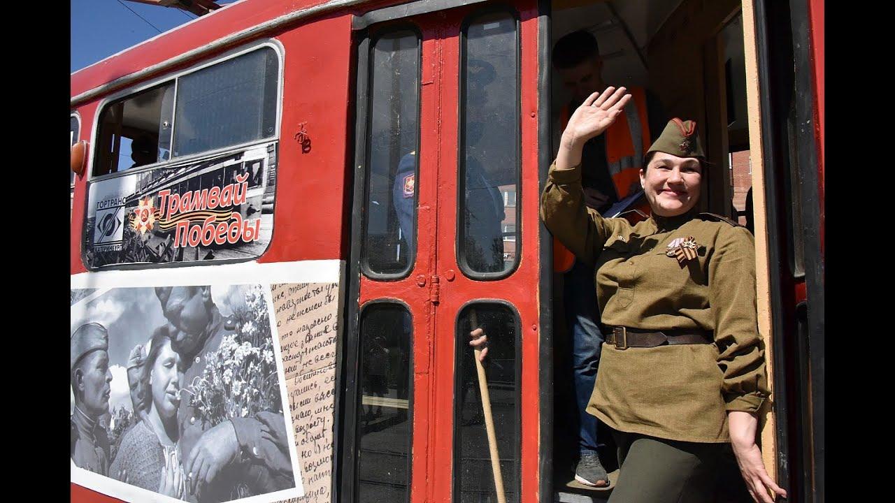 Трамвай Победы в Екатеринбурге
