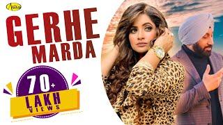 Gerha ( Official Video )| Miss Pooja | Dharamvir Thandi | New Punjabi Songs 2020 | Anand Music