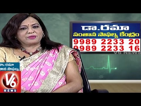 Infertility Problems | Reasons And Treatment | Dr. Rama Infertility Hospital | Good Health | V6News
