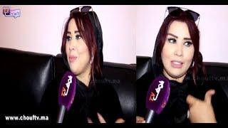 في أول خروج إعلامي..سعيدة شرف تُوضح..أغنية العظمة ممنوش ثرات مغربي و مكنعرفش هاذ السيدة اللي