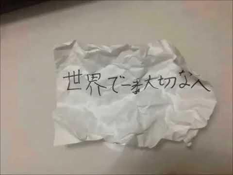 ☆♪「お元気ですか」清水由貴子 cover:kirara