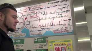 Japan Life 101 - EASIEST Way to get around Tokyo!