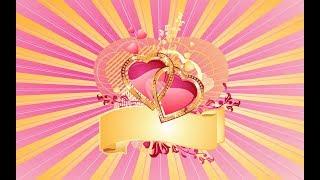 Поздравление С днем ВСЕХ Влюблённых!