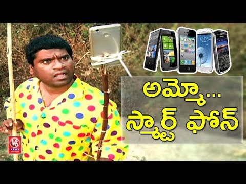 Bithiri Sathi On Smartphones   Radiation From Mobiles May Lead To Brain Cancer   Teenmaar News