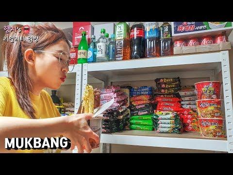 리얼먹방:) 햄지25시★편의점 아니고.....편의집(?) 먹방!!ㅣKorea Convenience Store FoodㅣREAL SOUNDㅣASMR MUKBANGㅣ