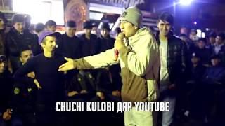 Чуч vs. Gabar Sinkh (Chuchi Kulobi)